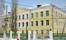 5 школа город кирсанов
