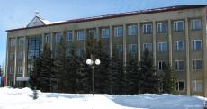 Администрация города Кирсанов