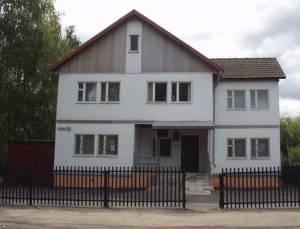 Кирсановский Центр занятости населения
