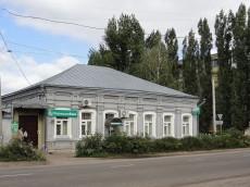Россельхозбанк в Кирсанове