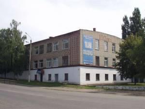 Фабрика Юность