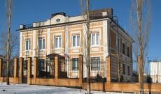 ФСБ в Кирсанове