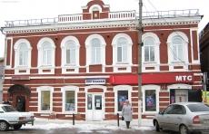 Кирсанов - Казначейство