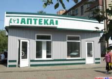 Кирсанов новая аптека