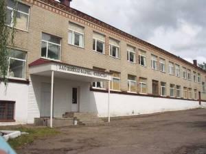 Швейная фабрика Юность