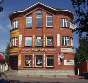 Торговый Дом Москва