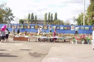 Картины Кирсановского музея