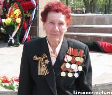 Участница ВОВ Прохорова