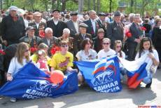 Ветераны с Единороссами