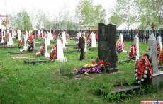 Воинское кладбище в Кирсанове