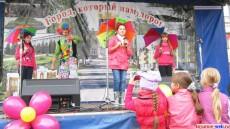 День города 2013, детская программа