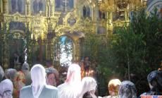 Троица в церкви