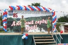 Кирсановскому району 85 лет