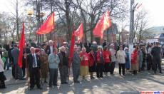 Кирсанов, коммунисты на 1 мая