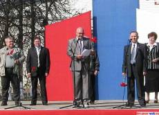 Поздравление мэра Кирсанова с 1 мая