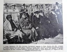 Ветеран Отечественной войны 1812 г