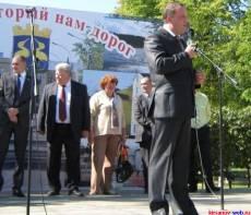 Чулков Г. И. в Кирсанове