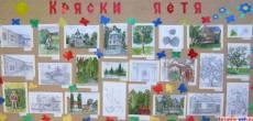 Рисунки школьников Кирсанова