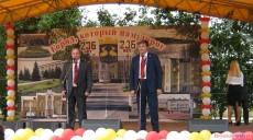 Поздравление Терещенко с Днем города 2015