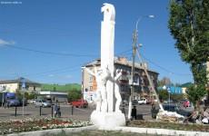Город Кирсанов