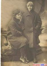 Александра и Лидия Зубехины. Фото 1928 года