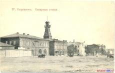 Базарная улица, пожарная каланча