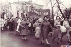 Демонстрация 1 мая в Кирсанове