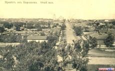 ул. Дворянско-Купеческая, вид от депо