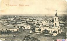 Ильинская церковь и Каменные ряды - уникальное фото