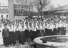 Пионеры на День рождения Ленина
