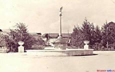 Старый фонтан в Кирсанове