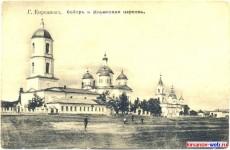 Фото Успенский Собор и Ильинская церковь, начало 20 века