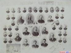Духовный хор певчих Соборной Успенской церкви г. Кирсанова, 1905 год