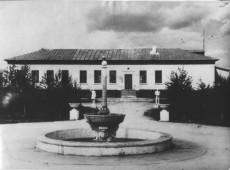 Пионерский сквер у дома пионеров