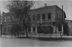 Профтехшкола. 1967 год