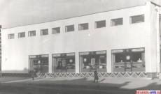 Новый универмаг. Фото ноябрь 1980 г
