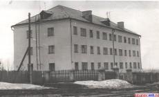 Жилой дом з-да текмаш по ул Мира, фото 1970 г