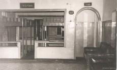 Кирсановская городская баня - гардеробная, 1960 год