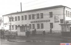 Здание КБО по ул Красноармейской. 15 марта 1970 год