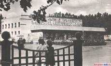 Кинотеатр 'Россия', май 1974 год