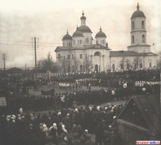 Кирсанов. 1 мая 1926 год