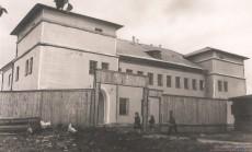 Кирсановская городская баня - фото 1960 год