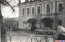 Угол Красноармейская и Советская, фото 1972 год