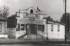 Магазина №12 до ремонта. 10 мая 1969 год