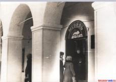 Открытие торговых рядов-магазин Мебель, 1989 г