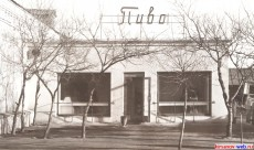 Павильон Пиво. 1969 год