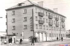 Перекресток Советской и Красноармейской, маг. Молоко, 1965 год