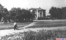 Площадь революции, Фото 1954 год