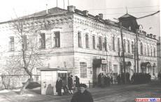 Старая почта и магазин 'Восход'. 15 марта 1970