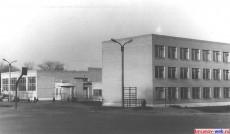 Средняя школа №1, двор. 1987 год